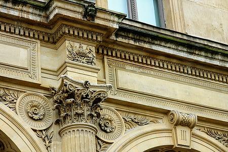 beige concrete building close up phoot