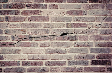 brown brick wall photo