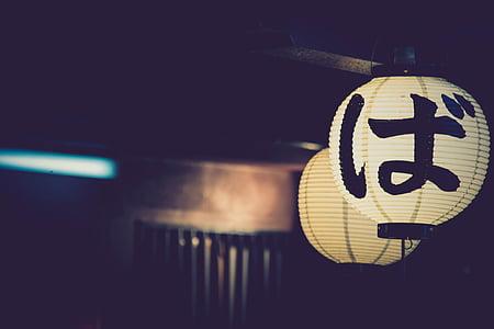 white and black paper lantern