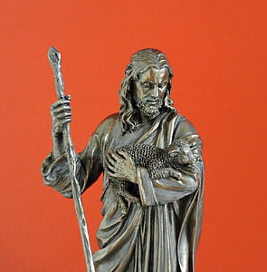 Lamb of God figurine