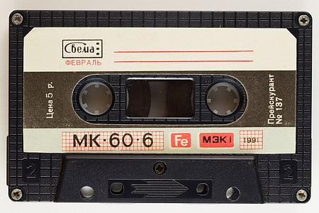black MK.60.6 cassette