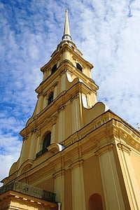 low angle photography of church