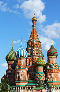 Saint Basil's Cathedral in Moscow Russia at daytime