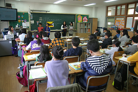 photo of classroom