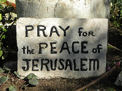 grey Pray for The Peace of Jerusalem wall decor