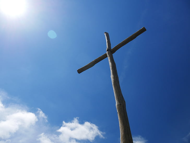 low angle photography of cross