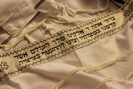 beige textile with text
