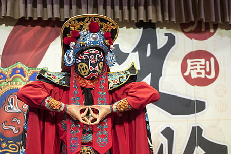 kabuki standing on stage
