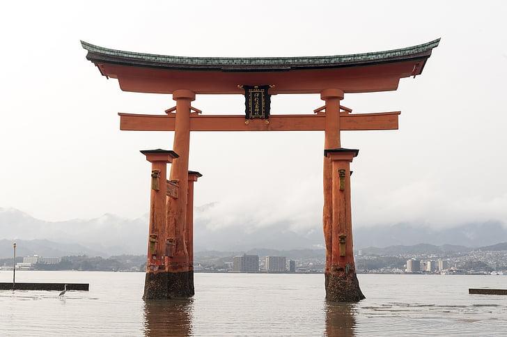 Japan Shrine photo