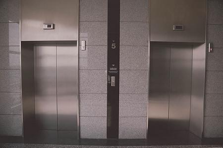 gray elevator