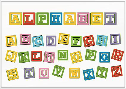 alphabet letter artwork