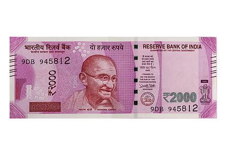 2000 Indian rupee 9DB 945812 banknote