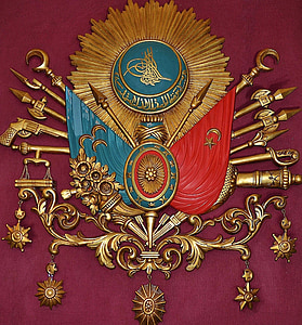 Coat of Arms of Ottoman Empire wall decor