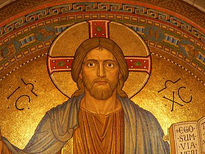Jesus Christ illustration