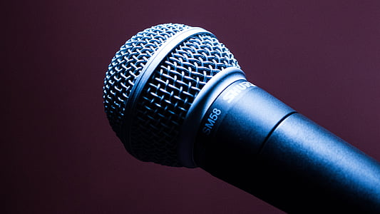 selective focus photo of black microphone