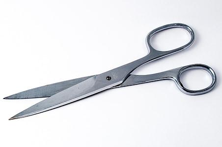 gray metal scissors